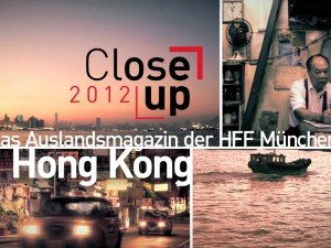 HFF CloseUp Hong Kong